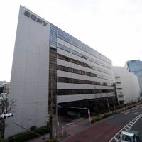 Sony to sell former head office building in Gotenyama