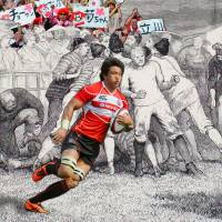 1866 and all that: the untold early history of rugby in Japan