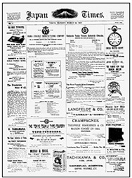 Inaugural issue (March 22, 1897)