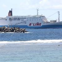 Hop aboard: A-Line ferry Akebono entering Wadomari Port, Okinoerabu Island. | HILLEL WRIGHT PHOTO