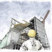 Life at Fukushima No. 1 gets manga treatment