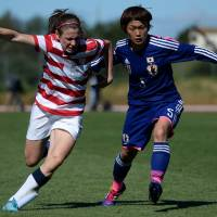 Nadeshiko Japan, U.S. draw in Algarve opener