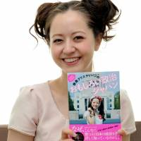 TV personality Haruka Christine wants youth to get politically savvy