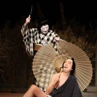 Take that: Anti-heroine Otomi (Nakamura Tokizo V) kills thieving Yasuzo (Bando Yajuro) in 'Kirare Otomi.' | NATIONAL THEATRE