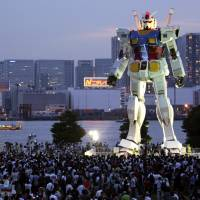 Giant robots officially fly the flag for cool Japan