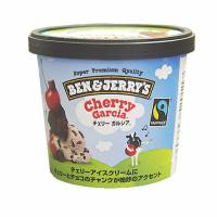 Scoop up a Ben & Jerry's at Kanto supermarkets