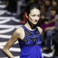 Model Ai Tominaga at the Diane Von Furstenberg show | AP