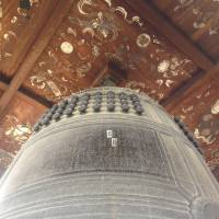 The only interesting feature of note at Toyotomi Shrine is an old bell, which was cast  in 1614   TED TAYLOR