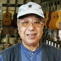 Guitar maker to stars dies at 81