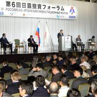 Business leaders from Japan and Russia gather for an investment forum at a hotel in Tokyo on Wednesday.   KYODO