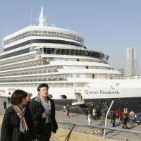 The luxury liner Queen Elizabeth, which docked in the port of Yokohama on Sunday night, is seen Monday. | KYODO