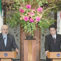 Kishida prods Tehran counterpart on Iran nuclear program