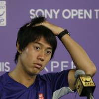Nishikori can't play semi