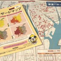 Residents of Nagoya get disaster info maps