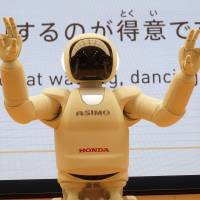 Honda's robotics tech headed for homes of the future