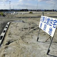 A plot is under development for residential use in the city of Iwanuma, Miyagi Prefecture. | KYODO