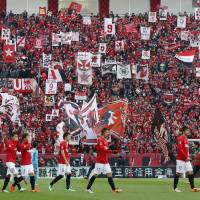 Face the music: Urawa Reds will take on Shimizu S-Pulse on Sunday at an empty Saitama Stadium as punishment for a discriminatory banner.  | KYODO