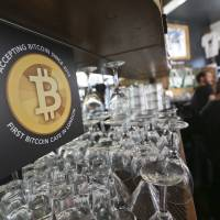 Cabinet to mull bitcoin regulation 'if necessary'