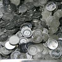 ¥1 coins minted again after four-year hiatus