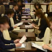 Abe funds matchmaking to ease welfare bill