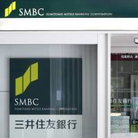 SMBC ups pay for first time in 19 years