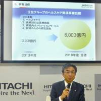 Hitachi to stress health care biz