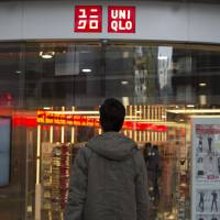 Uniqlo set to boost staff status