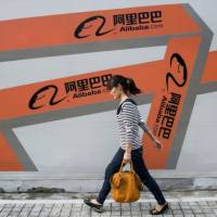China e-commerce giant Alibaba to list in U.S.