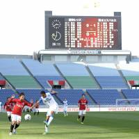 Behind closed doors: Urawa Reds were forced to host a game in an empty stadium on Sunday as punishment for a racist banner displayed by their fans during a home game earlier this month. | KYODO