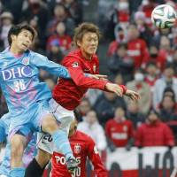 J. League punishes Urawa for discriminatory banner