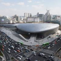 New edifice in Seoul is stylish, but does it wreck the neighborhood?
