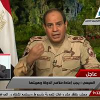 Egypt army chief says he will run for president