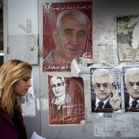Arab Israeli row threatens to derail U.S.-led peace pact