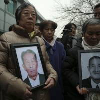 Chinese court rejects damages suit over forced wartime labor