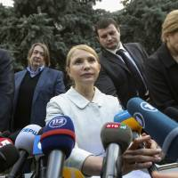 Ukraine's Tymoshenko to run for president