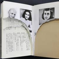 A copy of 'The Diary of a Young Girl' by Anne Frank was vandalized at a public library in Tokyo in February. | KYODO