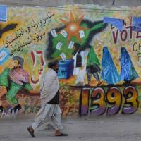 Taliban ramp up attacks to discredit Afghanistan's upcoming election