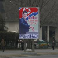 North Korean election may provide clues to reclusive Stalinist state
