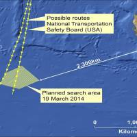 This graphic made Wednesday and released by Australian Maritime Safety Authority Thursday shows an area in the southern Indian Ocean that the agency is concentrating its search for missing Malaysia Airlines Flight MH370 on after Australian Prime Minister Tony Abbot said that two objects possibly related to the missing flight had been spotted on satellite imagery in the Indian Ocean. | AP