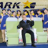 Cabin attendants irked by Skymark miniskirt uniform
