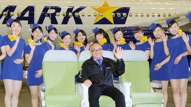 Skymark's new uniform riles cabin attendants