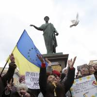 Foreign minister: Ukraine could sign EU agreement this month minister