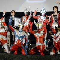 Malaysia bans Japanese Ultraman manga for using 'Allah'