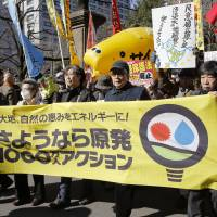 Nobel laureate and author Kenzaburo Oe (front row, second from right), journalist Toyohiro Akiyama (right) and other protesters take part in an anti-nuclear rally Saturday in Chiyoda Ward, Tokyo. | KYODO