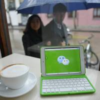 Crackdown hits popular China messaging platform WeChat