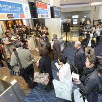 Haneda Airport expands international flights