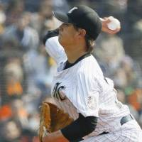 Wakui roughed up in five-inning debut with Marines
