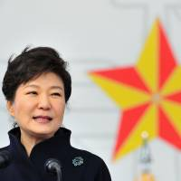 South Korean President Park Geun-hye addresses a joint commissioning ceremony for 5,860 new officers from the army, navy, air force and marines at military headquarters in Gyeryong, south of Seoul, on March 6. | REUTERS