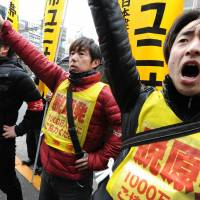 Fukushima No. 1 workers rally against Tepco