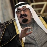 Saudi Arabia designates Egypt's Brotherhood a terrorist group